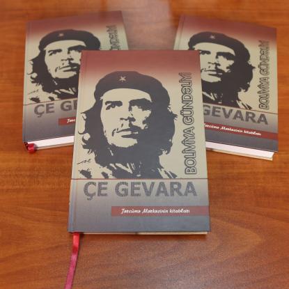 """صدور """" يوميات بوليفيا"""" لإرنستو تشي جيفارا"""