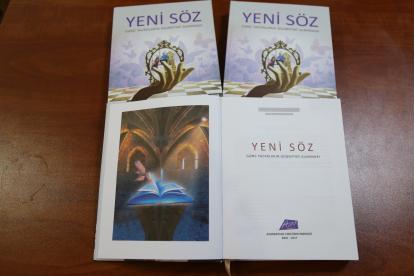 """صدور المختارات الأدبية بعنوان """"الكلمة الجديدة"""" التي تسلط الضوء على إبداعات الكتاب الشباب في أذربيجان"""