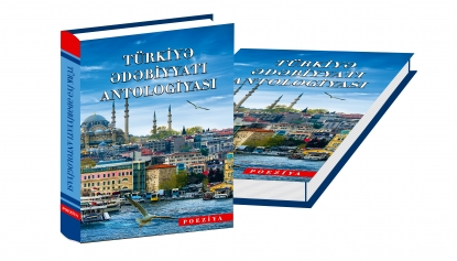 Anthology of Turkey's Literature Published in Azerbaijan