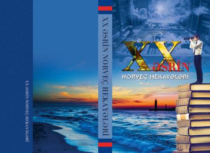Доступна онлайн-версия сборника рассказов норвежских писателей