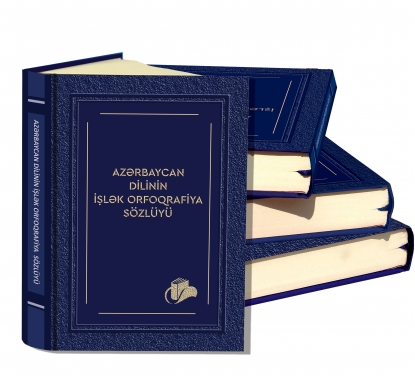 Azerbaycan Dilinin İşlek Yazım Kılavuzu Yayımlandı