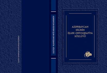 Online Version of Practical Spelling Dictionary of the Azerbaijani Language