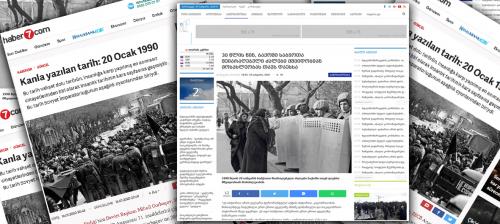 درج مطالب مربوط به فاجعه ی 20 ژانویه در تارنماهای ترکیه و گرجستان