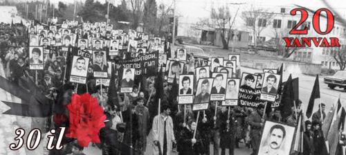 Минуло 30 лет со дня кровавых событий 20 Января
