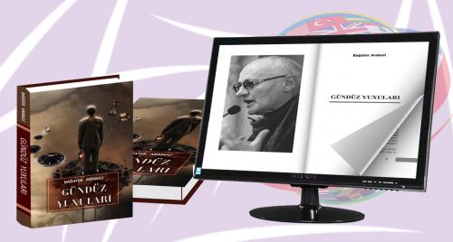 Онлайн-версия книги Багатера Арабули «Дневные сны» открыта для свободного чтения