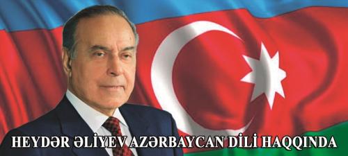 Le 1er août est le Jour de l'alphabet azerbaïdjanais et de la langue azerbaïdjanaise