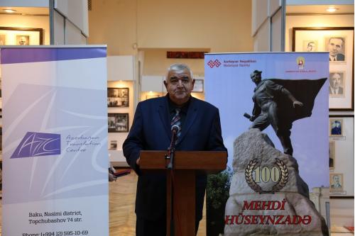 В Музее независимости состоялась презентация книги о Мехти Гусейнзаде.