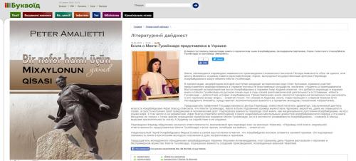 "Das ukrainische Portal ""Bukvoid"" berichtete über Mehdi Huseynzade"