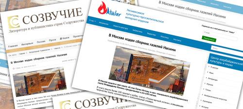 Web Portals Atalar (Russia), Sozvuchiye (Belarus) Post Nasimi' Poetry