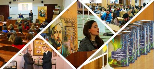 Ghaselsammlung von Nasimi in Schytomyr und Poltawa präsentiert