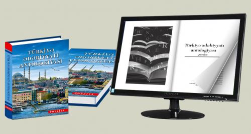 «Антология турецкой литературы»  открыта для свободного чтения