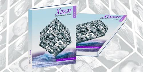 """""""Hazar"""" Dünya Edebiyatı Dergisinin Yeni Sayısı Çıktı"""
