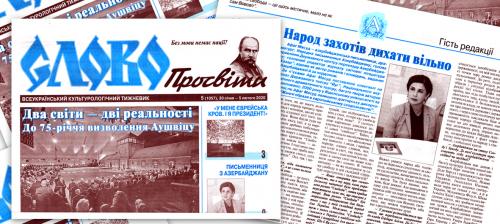 """Ukrayna basını """"Özgürlük"""" romanı hakkında yazdı"""