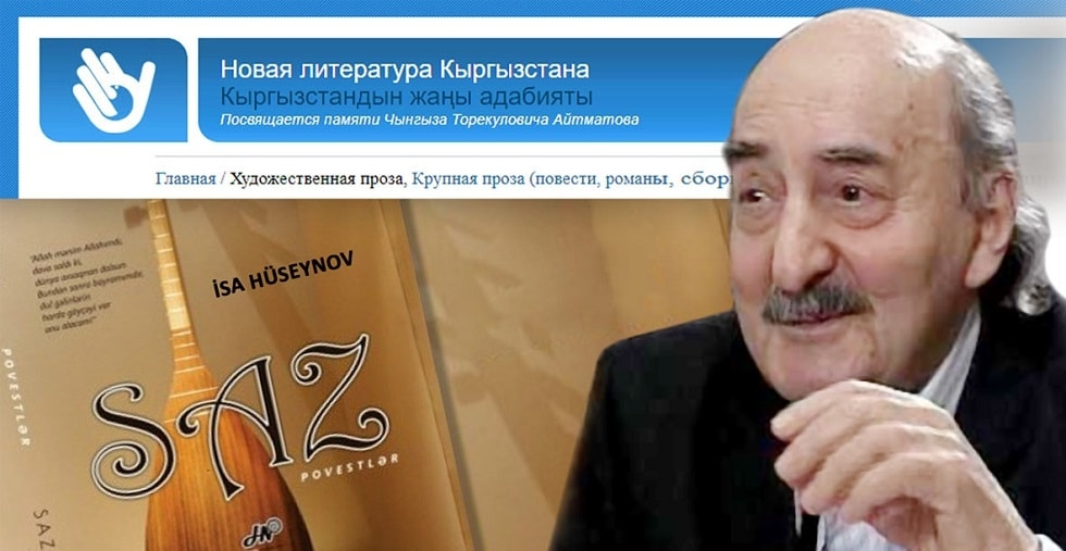 Russian-Language Literature Portal Posts a Story by Isa Huseynov