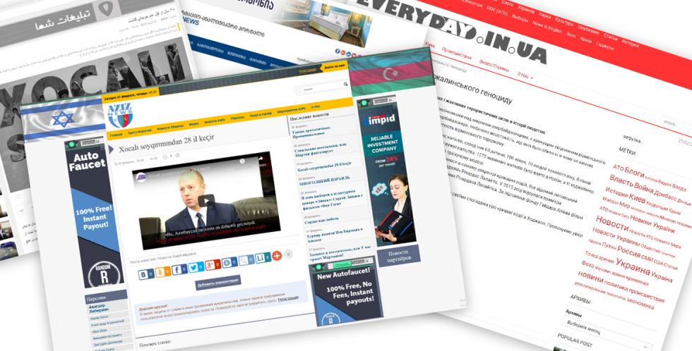 Hocalı Soykırımı Ulusal İnternet Siteler'inde