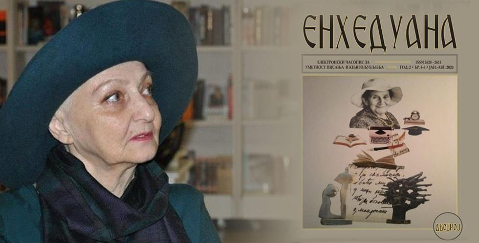Sara Nəzirlinin hekayəsi Serbiya mətbuatında