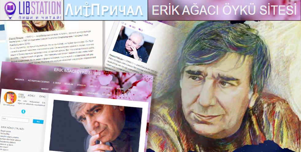 Literární tvorba Ramiza Rovšana je na ruském a tureckém literárních portálech