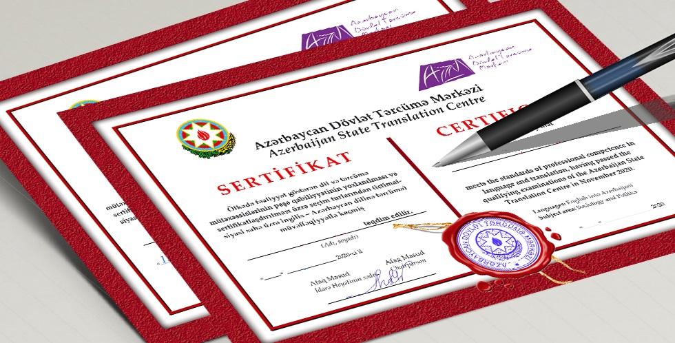 Відбулася церемонія вручення сертифікатів Державного Центру Перекладу