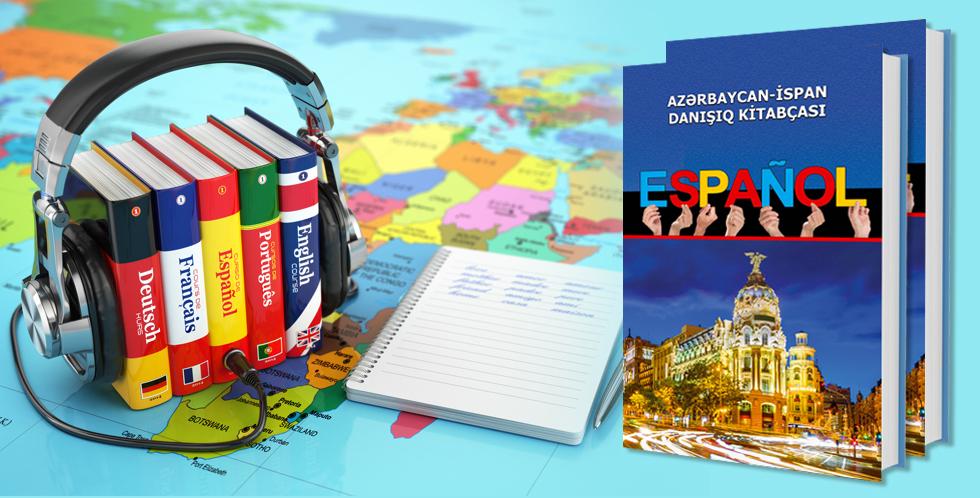 Aserbaidschanisch-Spanisch Sprachführer ist erschienen