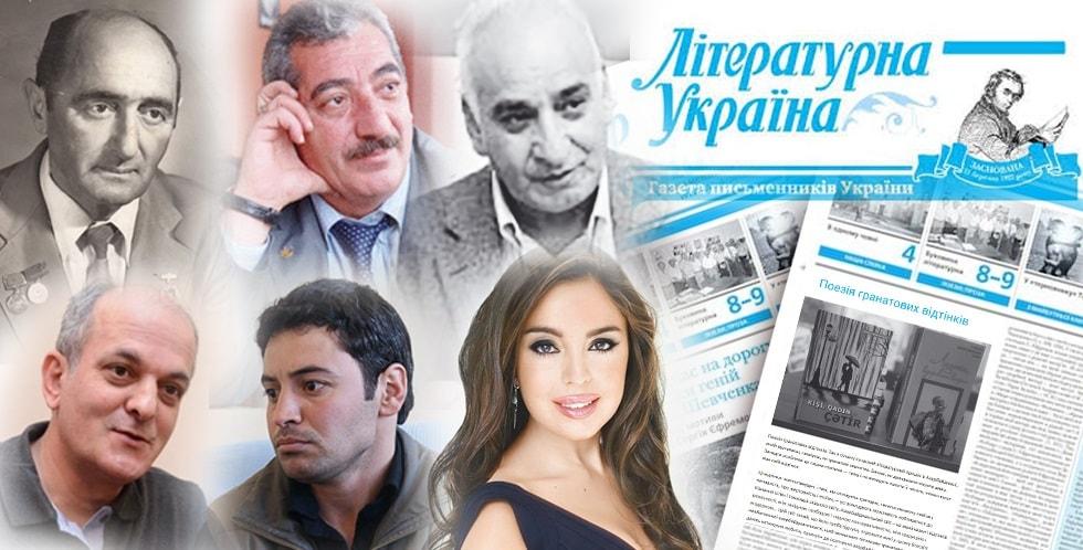 Азербайджанська поезія у віртуальному просторі України